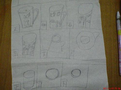 鱼的笔画顺序-1、第六课生字笔顺疏通三遍,抄写三遍.2、第六课同步练;   妍妍只