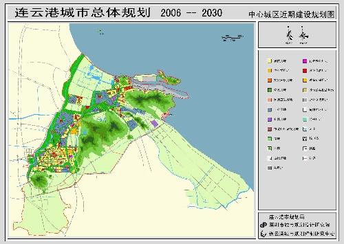 连云港市城市总体规划修编 2006 2030 纲要公示