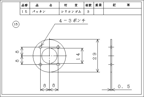 自做(斯特林发动机)模型图纸