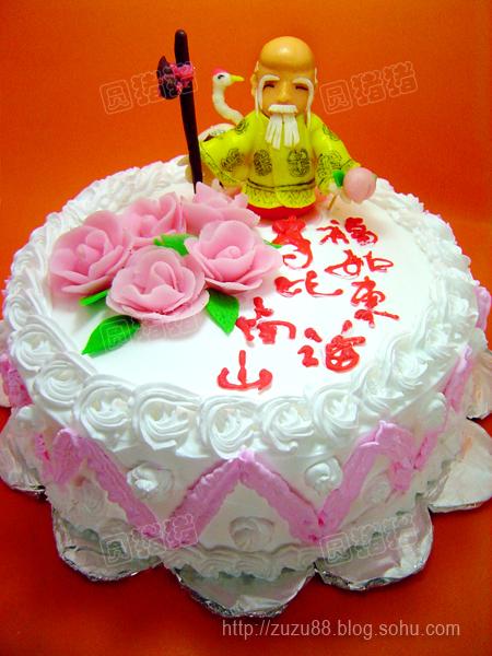 蛋糕上生日快乐巧克牌的做法(附详细图解)