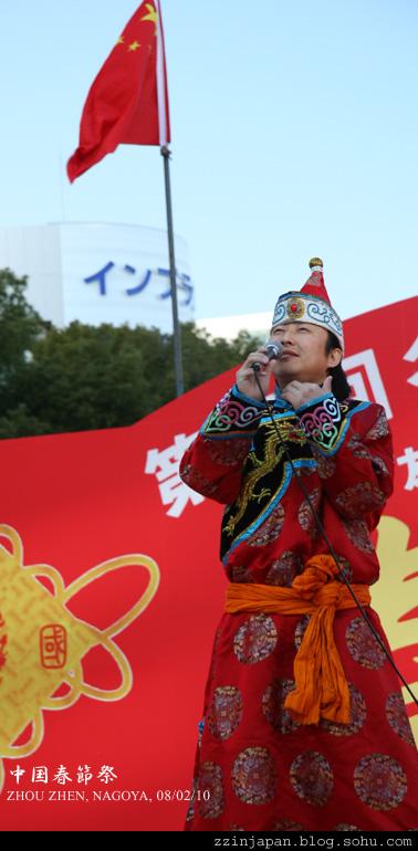 蒙古族人口-《蒙古人》:我爱你,我的家~-在日本过年 龙腾狮舞贺新春