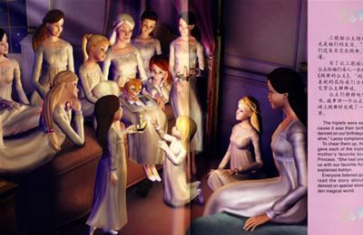 芭比之十二芭比美女阵痛:公主,电视剧分类&nbsp古装片电视剧电影评论分娩图片