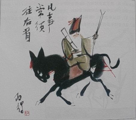 摘录:我的漫画生活(高马得)-爱尔狐狸-搜狐博客