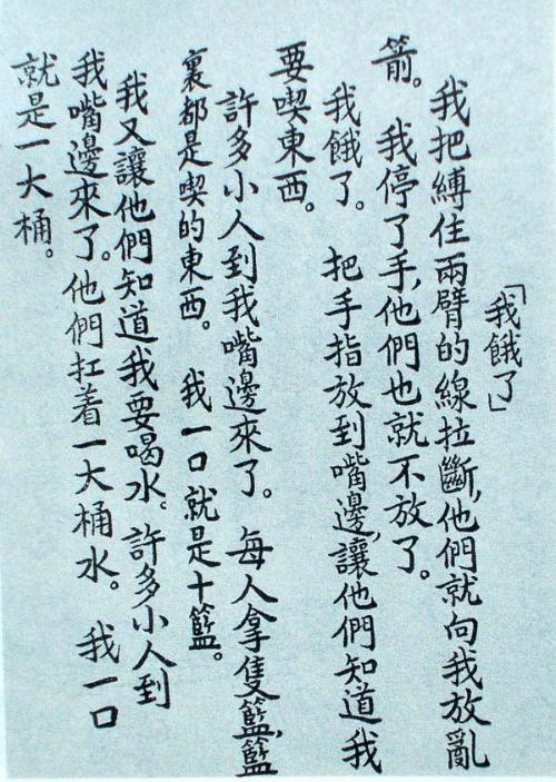 读叶圣陶编写 开明国语课本图片