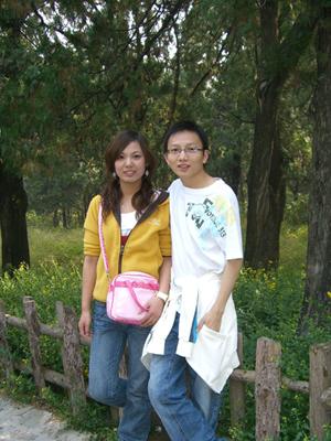 2007年第19届北京香山公园红叶文化节