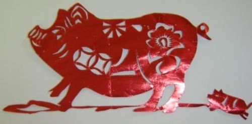 小猪剪纸步骤图片