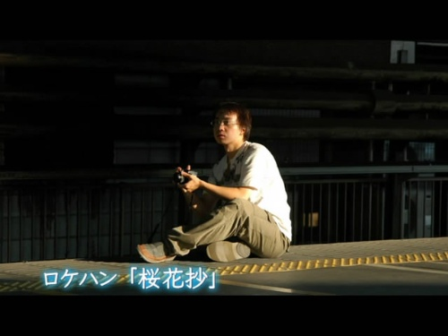 (转)新海诚cg动画制作流程(1)