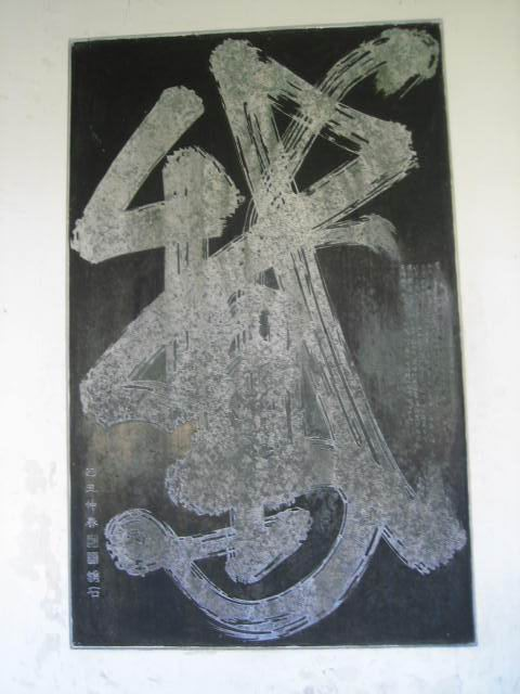 一座黄鹤楼,就是一个中国文化的剪影.