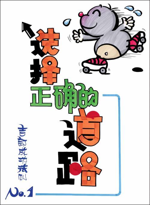 语言班pop手绘海报