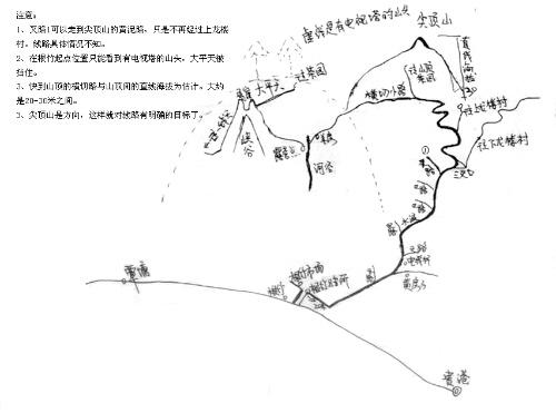 鹤壁市到南宁火车路线图