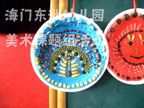 种子手工贴画图片 手工制作种子贴画 海绵纸手工贴画作品