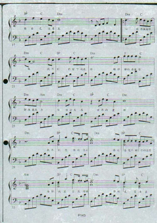 钢琴谱 星语星愿