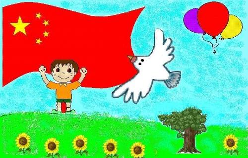 中国梦儿童画国旗