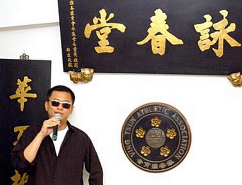 梁朝伟确定明年开拍《叶问传》,暂不考虑刘伟强《水浒图片