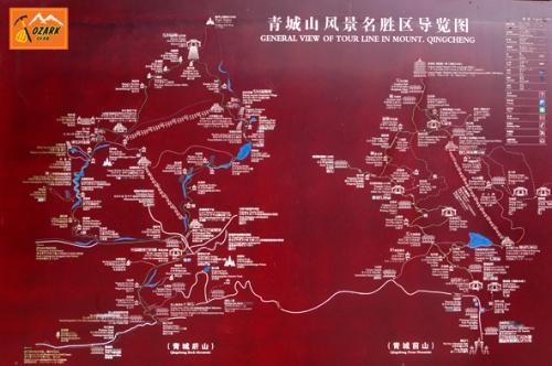青城山景区导游图
