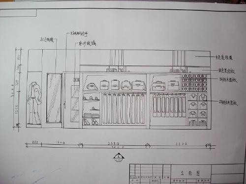 服装店平面图手绘-果子忙 作业之手绘公装设计图