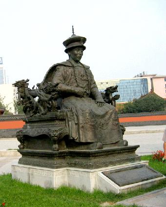 北京朝弘雕塑有限公司