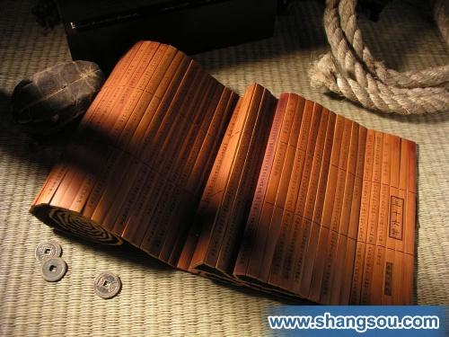 中国书籍装帧设计的历史演进(一)