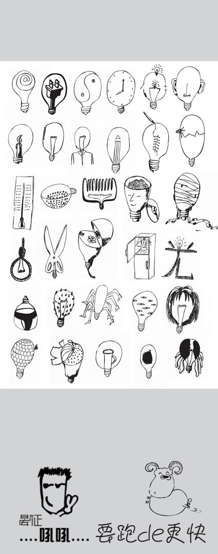 关于灯泡的联想和创意!图片