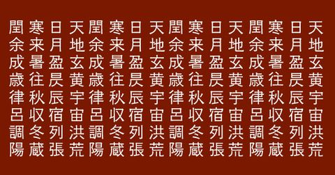 关于字体设计_武汉龙涎香