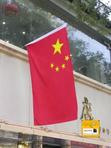 五星红旗:你让我如何飘扬?(图)——有感于街头国旗的悬挂