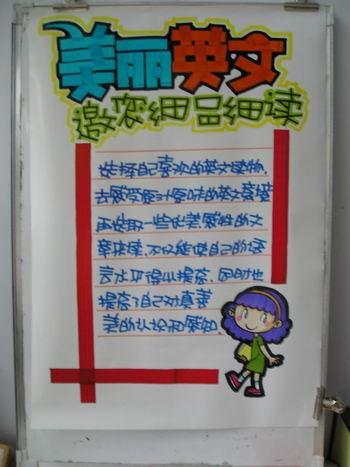 pop海报_元宵pop手绘海报_情人节pop手绘海报_招聘手绘