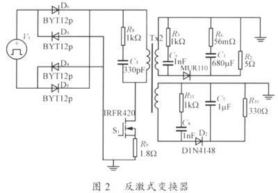 它具有以下优点:电路中的电感l适用于电流型控制;由于升压型apfc的预