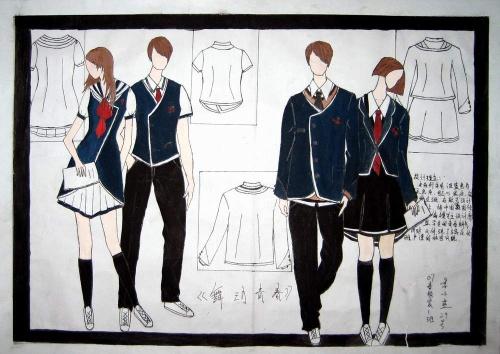 中学生校服设计图,夏季校服设计图,漫画校服设计图,校服设计图红图片