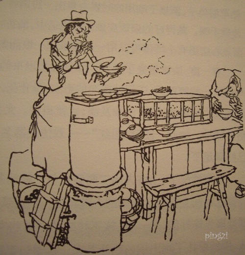 一桶金素描图片
