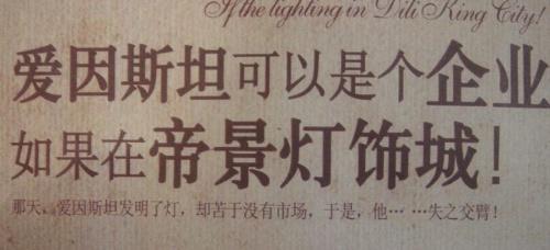 电灯不是爱迪生发明的 潇湘晨报
