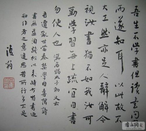 """书法以""""二王""""为宗,兼取欧,虞诸家,沙孟海《白蕉题兰杂稿卷跋》云:"""""""
