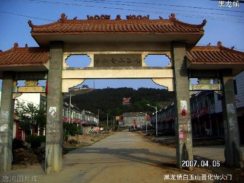 唐河图片之风景区一览