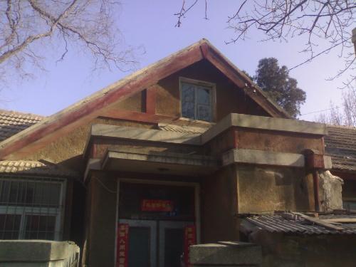 大连南山老房子