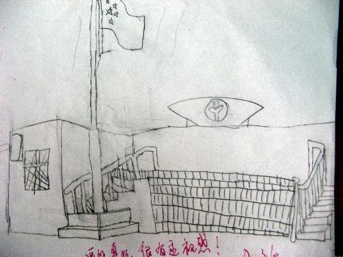 新城校园画展 搜狐母婴
