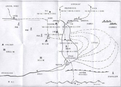 罗布泊地区手绘地图