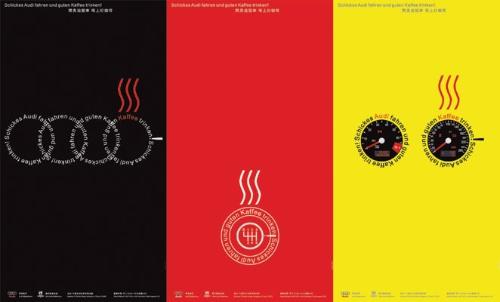 可口可乐的系列招贴设计