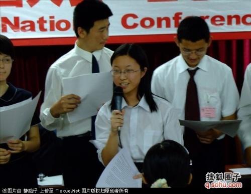 初中:青岛五十三中  高中:2007年毕业于青岛市第二中学  大学:美国杜