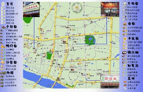 来张漳州小吃地图图片