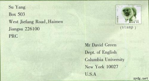外贸英文书信;; 英文信封的写法(图); 外贸英文书信范文27例图片