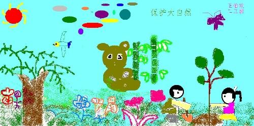 我用电脑学画画-二婕-搜狐博客