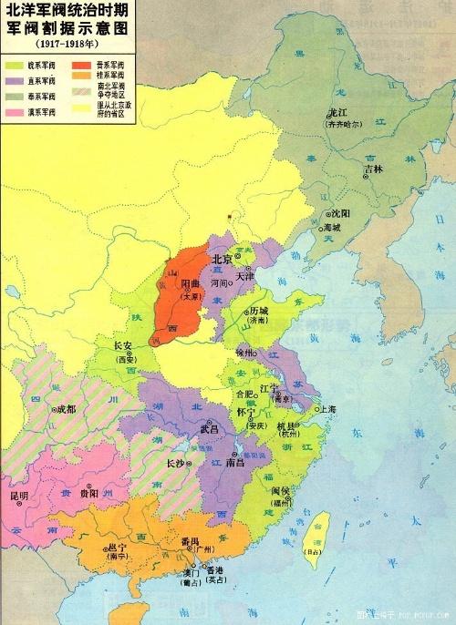 中国历代地图(民国)(转载)