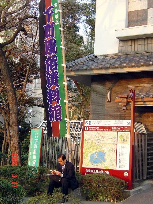 日本的公园(看图说话)