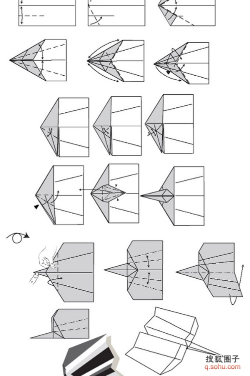 12种纸飞机的折法 - 马戏团